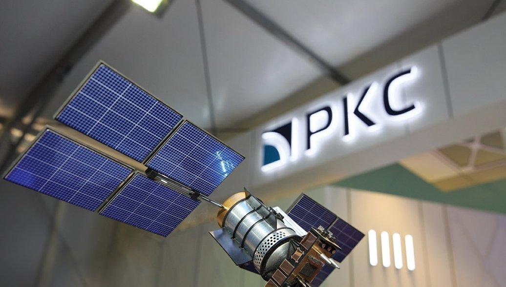 Для первого спутника системы