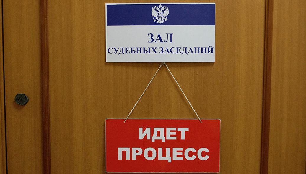 Инженера молокозавода в Якутии осудили после гибели двух человек при взрыве