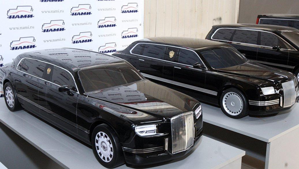 Новый русский  лимузин задействуют врабочем графике Президента России