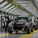 Компания Škoda Auto будет производить часть продукции в Германии