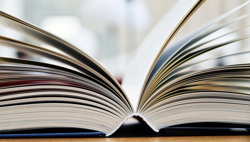 Авторы, пишущие на языках коренных народов Севера, получили премии на Ямале
