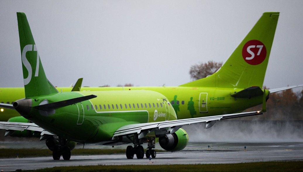 Самолет S7 с группой Serebro совершил аварийную посадку в Черногории