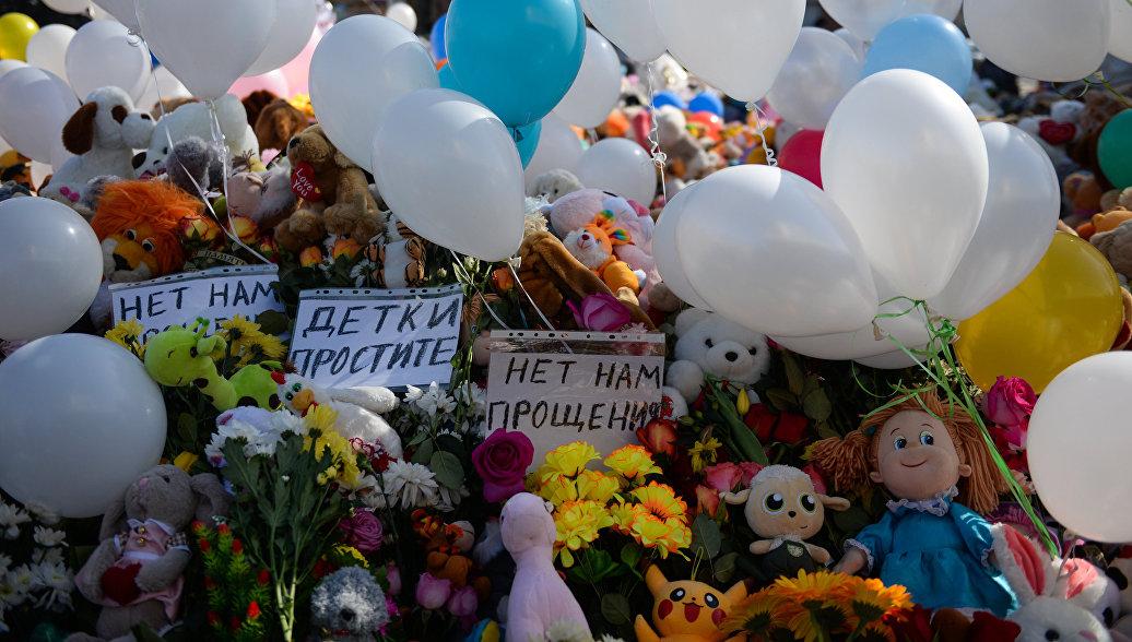 В Благовещенске произошел пожар на мемориале памяти жертв ЧП в Кемерово