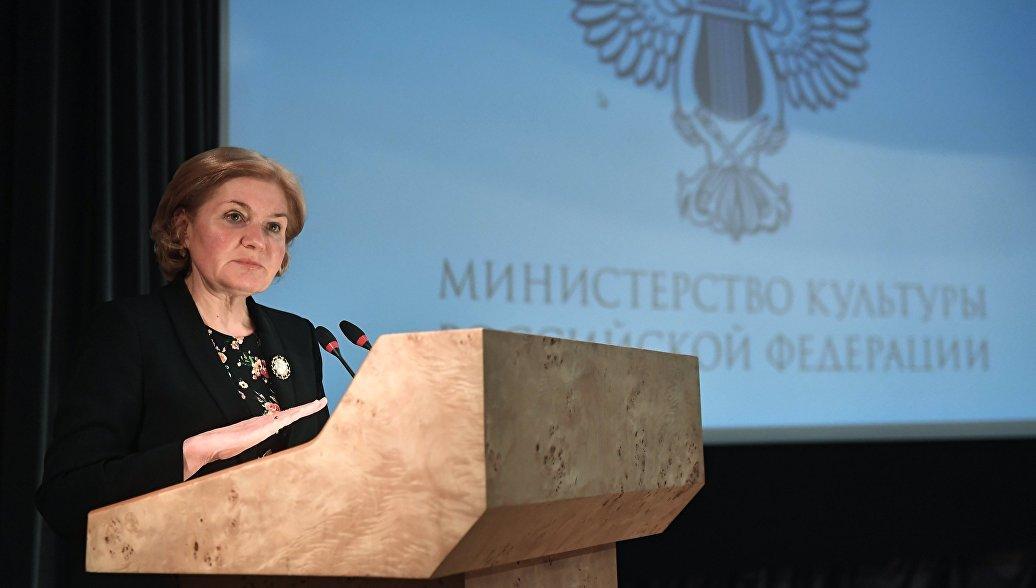 Голодец надеется на развитие культурных связей России с другими странами