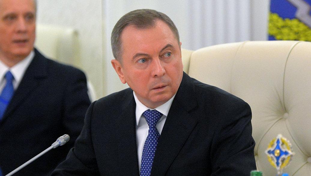 МИД Белоруссии объяснил, почему Минск хочет изменить конституцию
