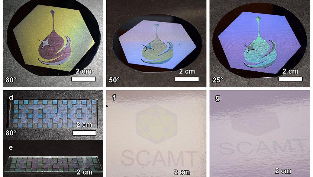 Российские химики создали наночернила для печати цветных голограмм