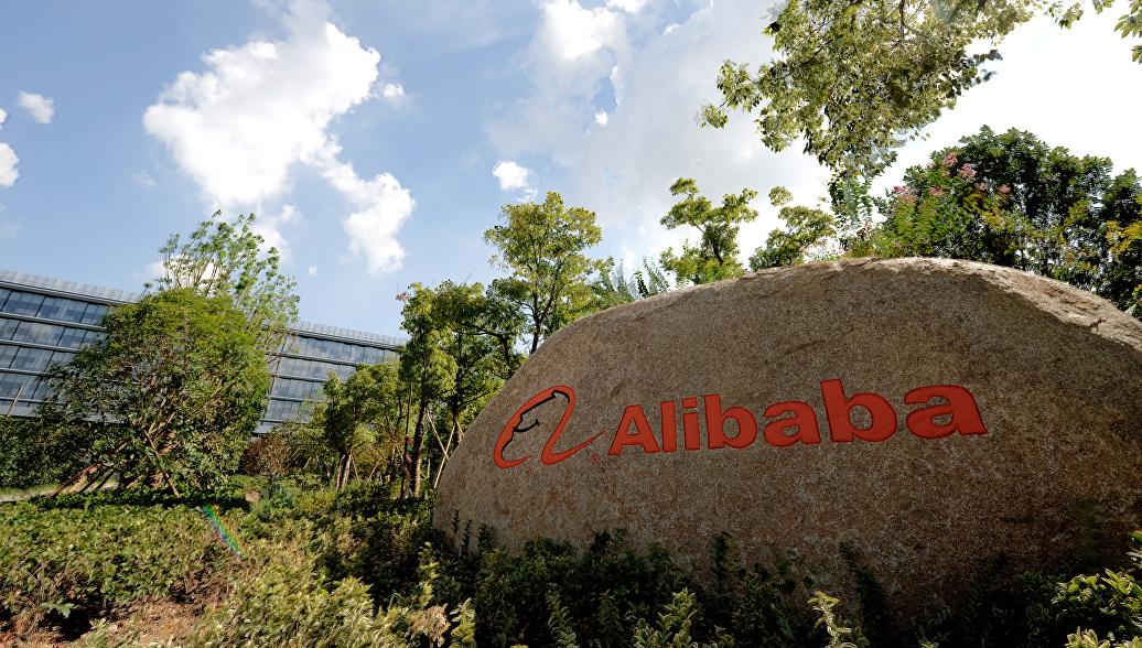 Компания Alibaba подтвердила, что разрабатывает