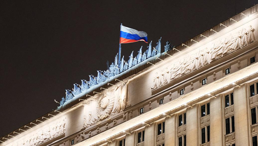 Участники MCIS-2018 обсудят в Москве глобальную безопасность и