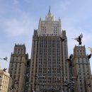 МИД прокомментировал отказ во въезде в США артистам Большого театра