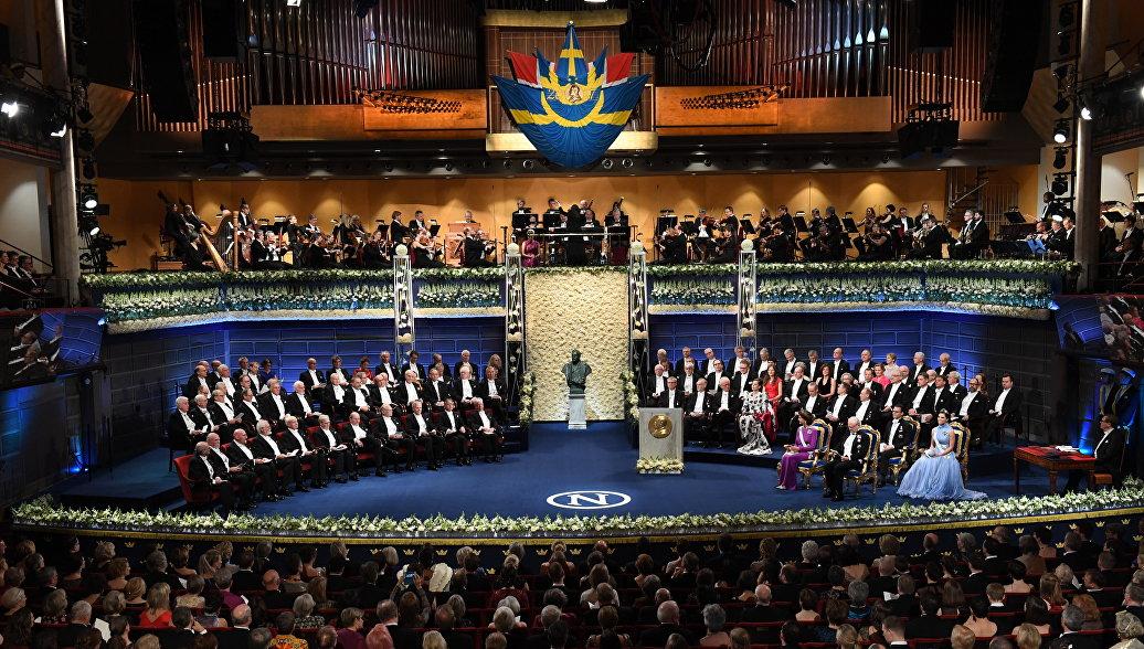 Вручение Нобелевской премии по литературе отложили впервые с 1943 года
