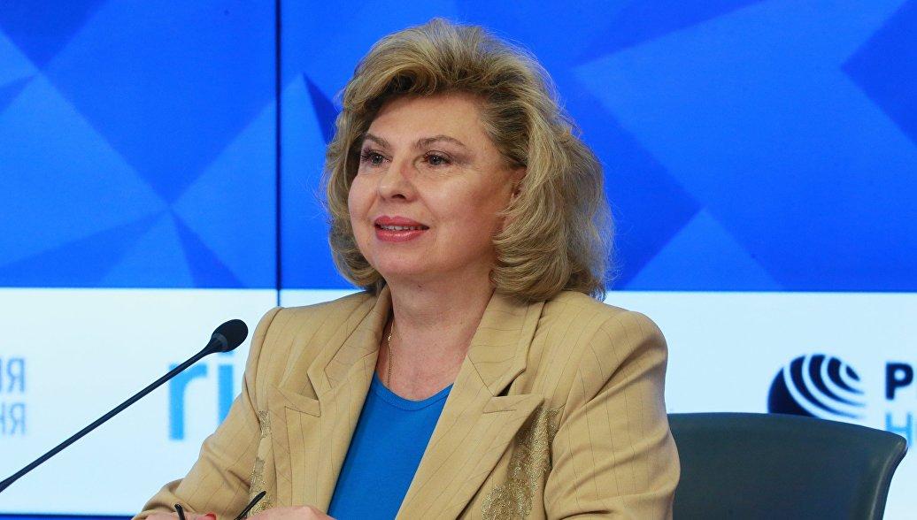 Москалькова поддержала идею Минюста ускорить процедуру смягчения уголовного наказания