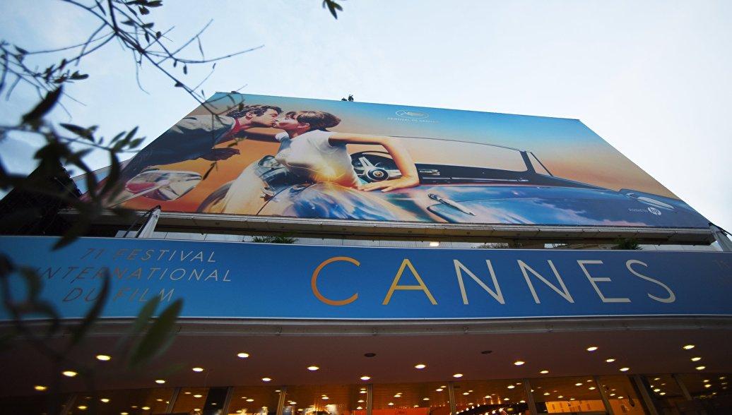 Игра по новым правилам: во Франции открылся Каннский фестиваль