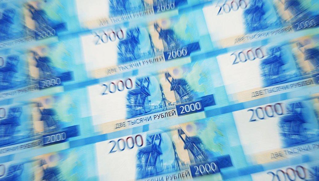 В ЦСР назвали способ экономить расходы российского бюджета