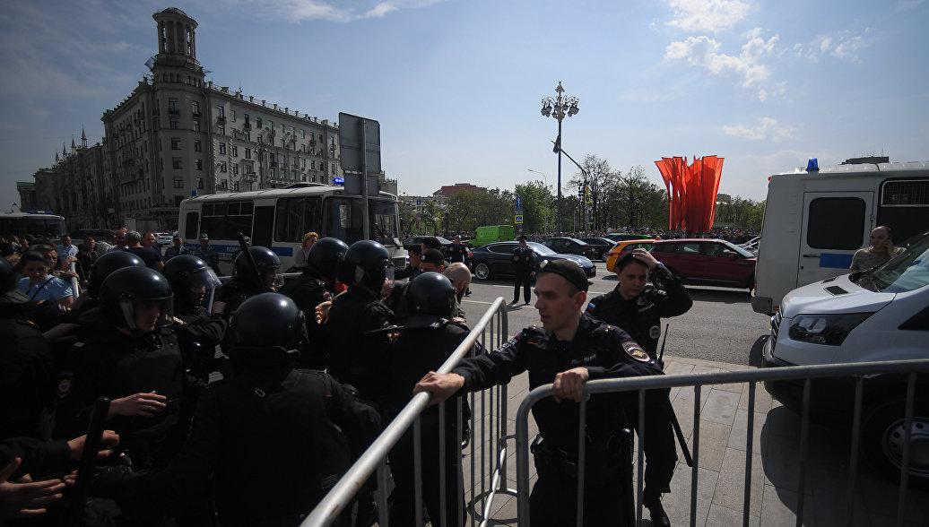 В российских городах прошли акции протеста
