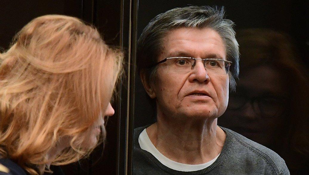 В ОНК рассказали, где Улюкаев будет отбывать наказание