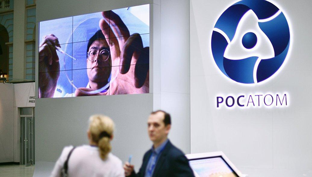 Эксперты изучат идею международного атомного хаба на Дальнем Востоке России