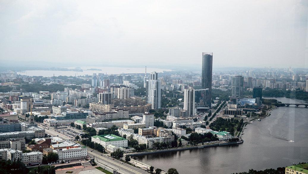 Свердловское правительство скорректирует стратегию развития региона