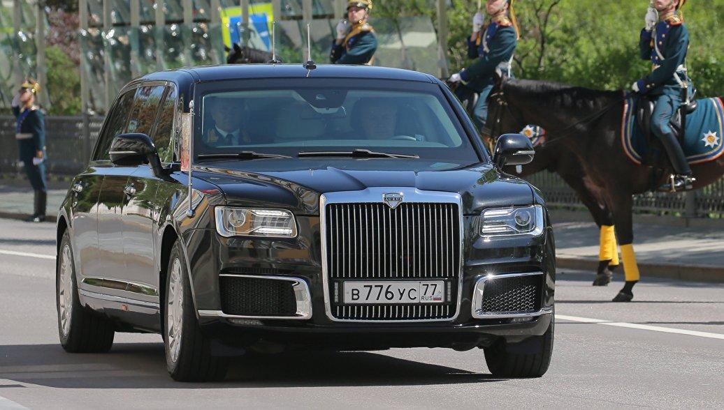 Новый президентский автомобиль получил название