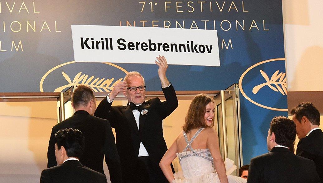 На Каннском фестивале сообщили об ответе Путина на письмо о Серебренникове