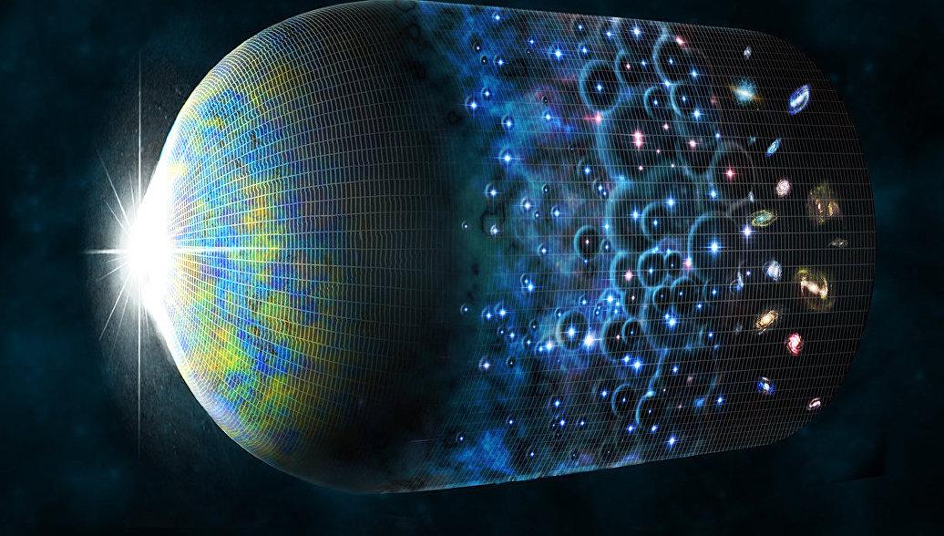 Темная материя может быть слегка