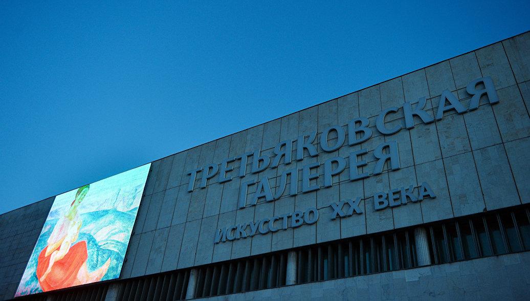 Союз музеев России огорчился реакцией общества на инцидент в Третьяковке