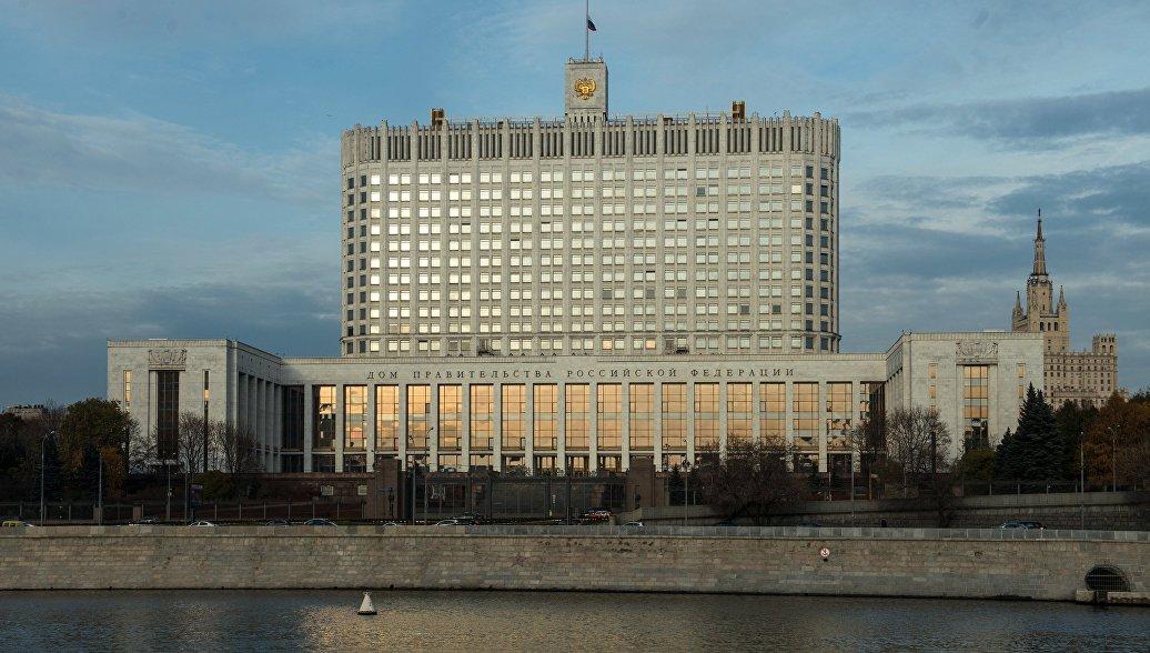 В ОНФ назвали сбалансированной новую структуру правительства