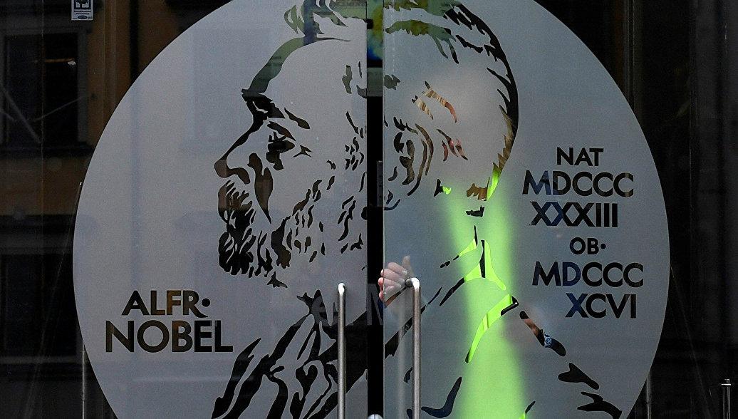 Секс-скандал в Нобелевском комитете: что происходит с престижной премией