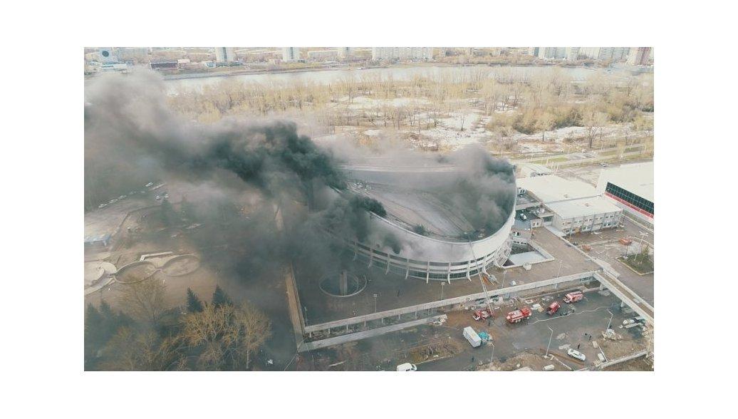 Сгоревший в Красноярске Дворец спорта находился на реконструкции