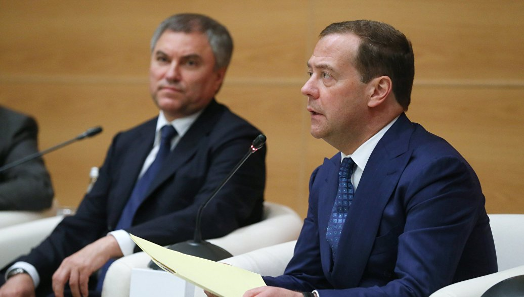 Госдума проголосует по кандидатуре Медведева на пост премьера