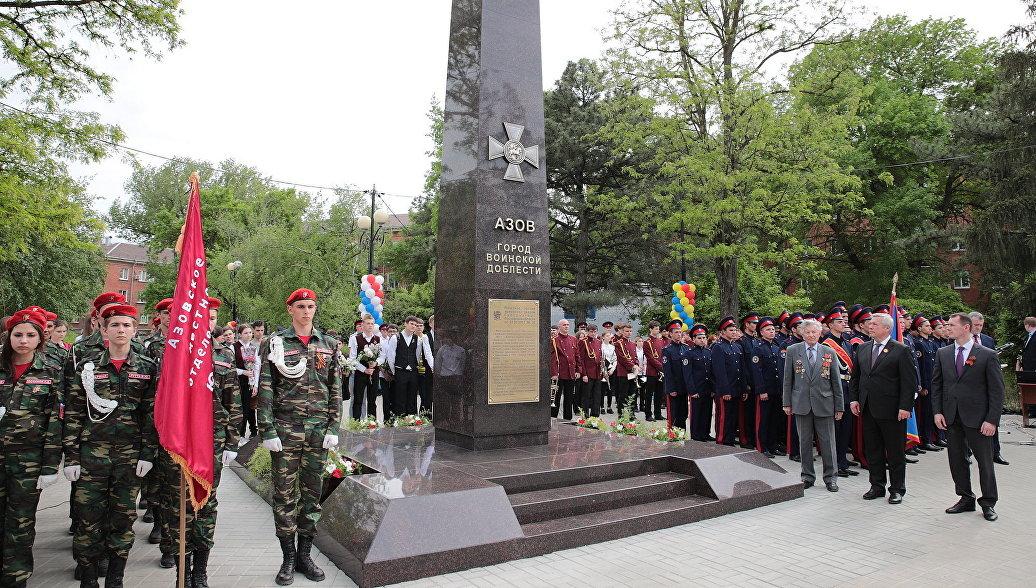 В Ростовской области открыли памятный знак