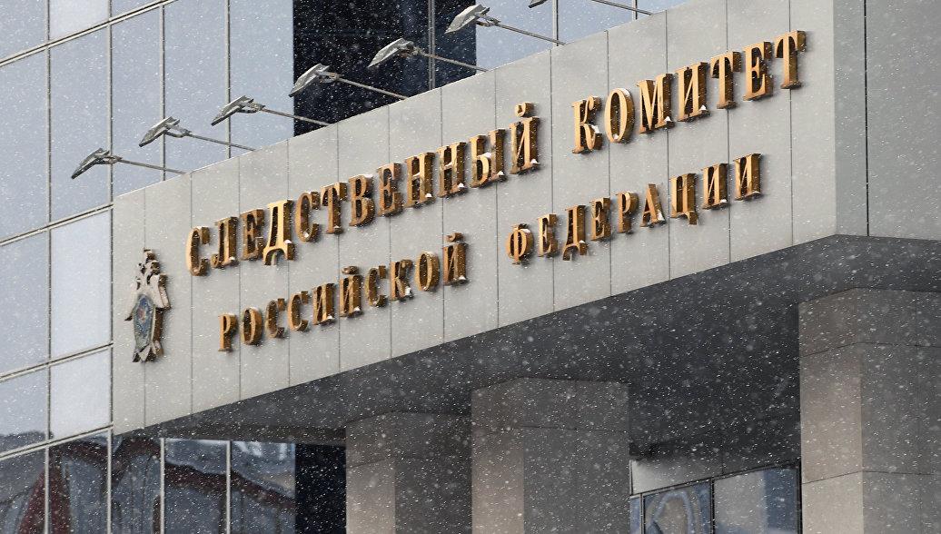 В Гомеле пройдет совместная коллегия СК Армении, России и Белоруссии