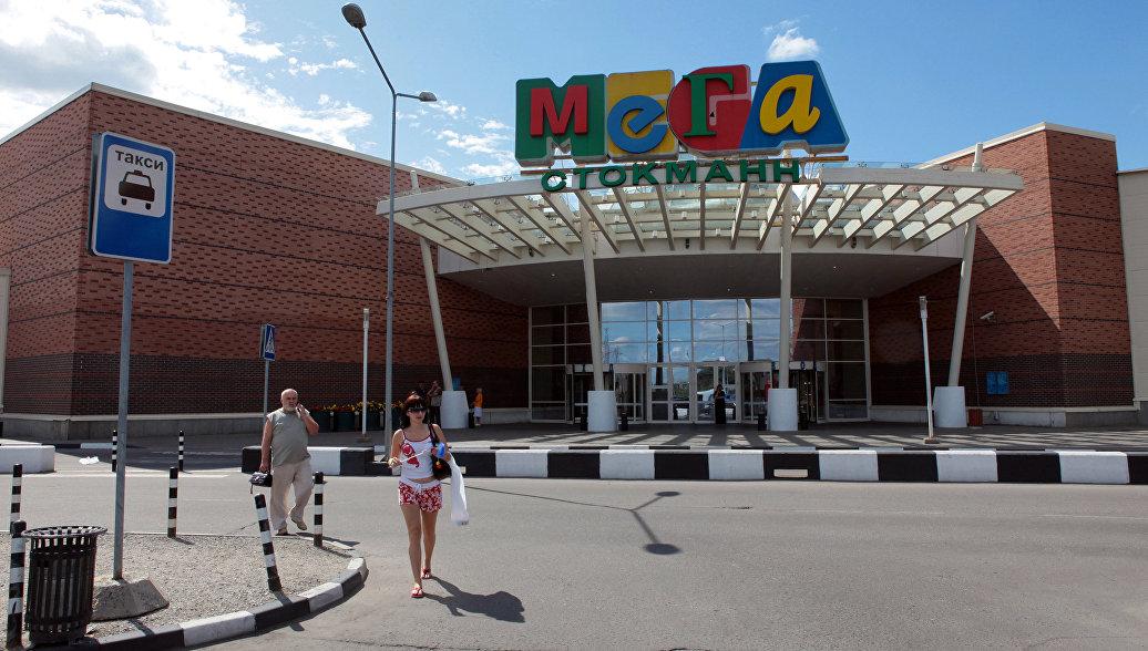 В Химках эвакуировали торговый центр
