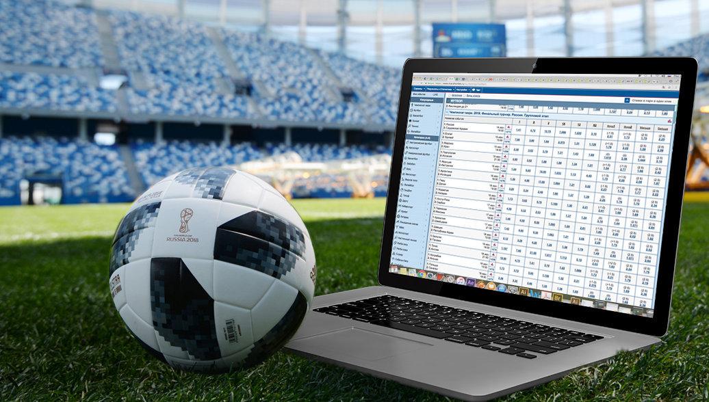 Ученые против букмекеров: кто выиграет чемпионат мира по футболу