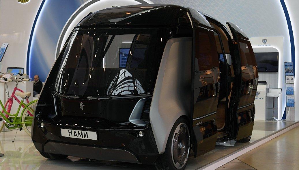 В Казани представили беспилотный электробус