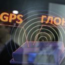 GPS и ГЛОНАСС хотят перевести на единое время