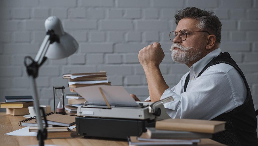 В каком возрасте оптимально выходить на пенсию