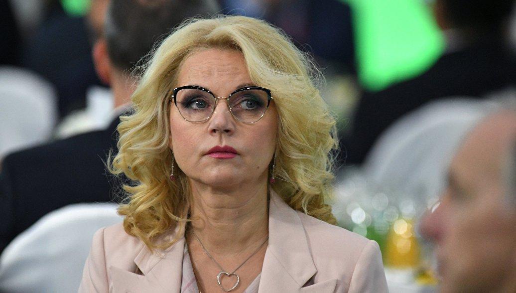 Голикова прокомментировала работу над законом о накопительной части пенсии