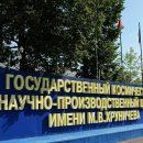 Центр Хруничева сократит на Байконуре 200 человек
