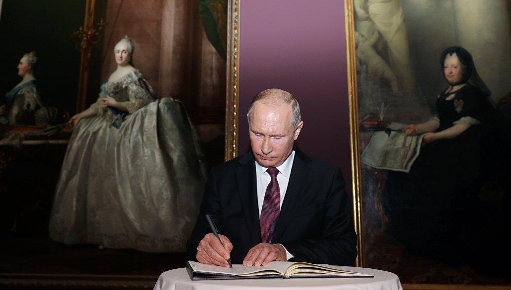 Путин сообщил, что Россия и Австрия решили провести год молодежных обменов