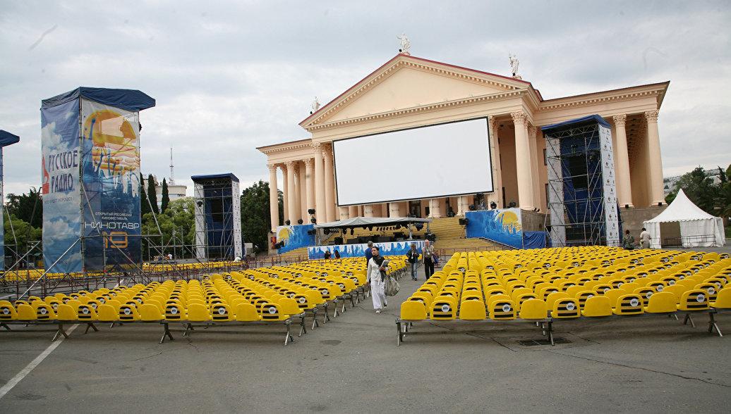 В Сочи открылся кинофестиваль