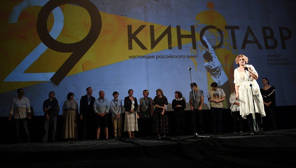 Фильм Авдотьи Смирновой получил приз зрительских симпатий