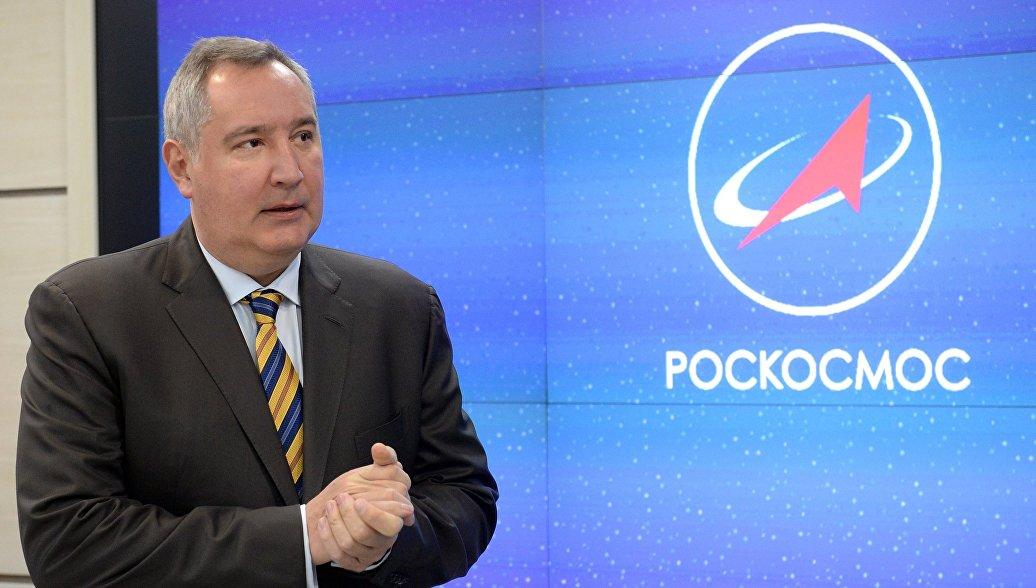Рогозин представил