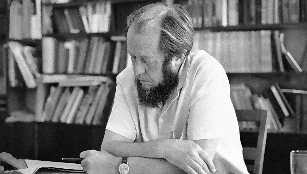 American Thinker объяснил, почему Солженицын был прав насчет Запада