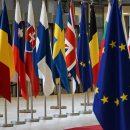 Совет постпредов стран ЕС может обсудить поправки к Газовой директиве