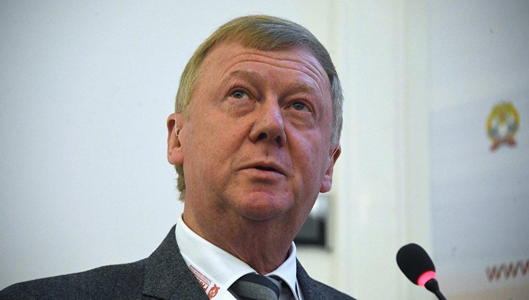 Чубайс пояснил предложение об инвестировании пенсий в наноиндустрию