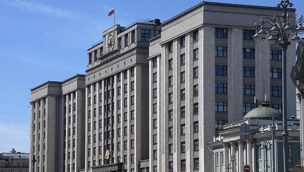 В Госдуму внесли проект о праве ЦБ штрафовать банки