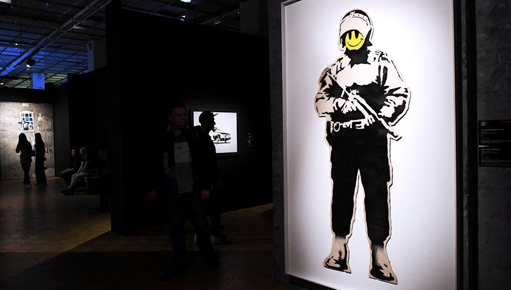 Организаторы выставки Бэнкси приняли максимальные меры безопасности