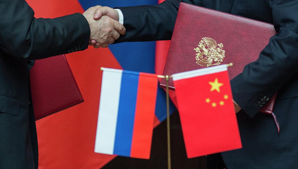 Россия и Китай готовятся одобрить пакет договоренностей