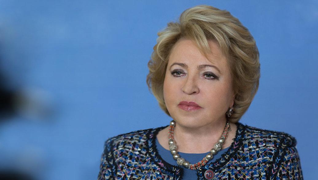 Преступления фашизма никогда не будут забыты и прощены, заявила Матвиенко