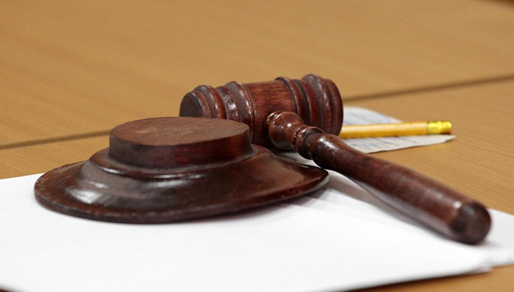 Во Владивостоке осудили экс-главу Дирекции по строительству